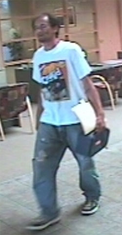 Aurora Bank Robbery Suspect, Photo 1 of 3 (6/19/13)