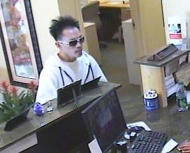 Oklahoma City Bank Robbery Suspect, Photo 1 of 3 (4/12/13)