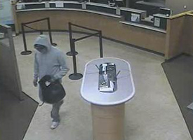 San Diego Bank Robbery Suspect, Photo 4 of 6 (1/25/13)