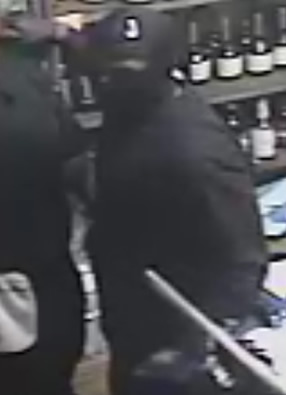 Baltimore Bank Robbery Suspect, Photo 3 of 4 (2/4/14)