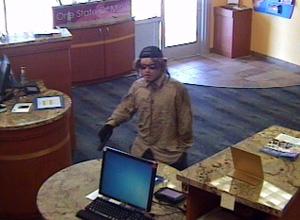 Glendale, Arizona Bank Robbery Suspect, Photo 2 of 5 (9/7/12)