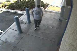 Carlsbad, California Bank Robbery Suspect, Photo 3 of 3 (10/11/12)