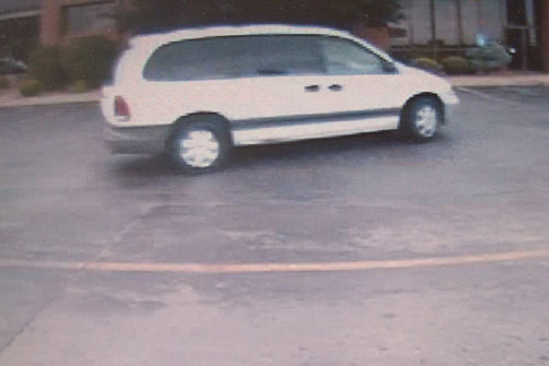 St. Louis Serial Bank Robbery Suspect's Vehicle (12/22/09)