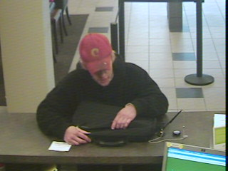 Knoxville Bank Robbery Suspect, Photo 2 of 2 (12/29/09)