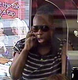 Houston Bank Robbery Suspect, Photo 2 of 3 (7/15/13)
