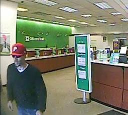 Philadelphia Bank Robbery Suspect, Photo 1 of 3 (7/16/13)