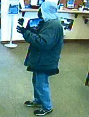 Edmond, Oklahoma Bank Robbery Suspect, Photo 4 of 4 (3/4/14)