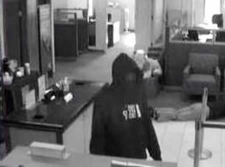Bala Cynwyd, Pennsylvania Bank Robbery Suspect, Photo 4 of 4 (11/8/13)