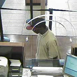 Houston Bank Robbery Suspect, Photo 2 of 4 (7/30/13)