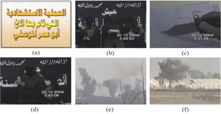 Figure 4 shows still frames of a suicide-bombing video.