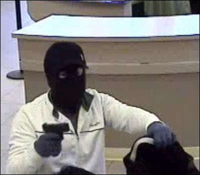 Tour de Banks Bank Robbery Suspect (8/2/12)