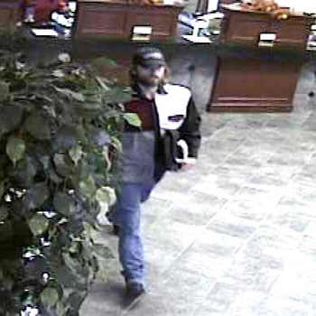 Oklahoma City Bank Robbery Suspect, Photo 3 of 3 (11/6/10)