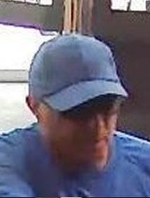 Philadelphia Bank Robbery Suspect, Photo 3 of 5 (6/6/13)