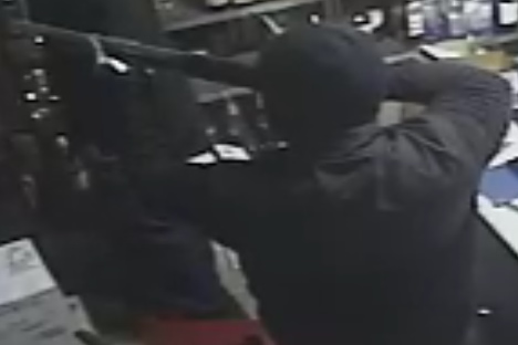 Baltimore Bank Robbery Suspect, Photo 1 of 4 (2/4/14)
