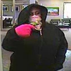 Aurora Bank Robbery Suspect, Photo 1 of 3 (4/8/14)