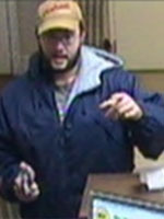 Knoxville Bank Robbery Suspect, Photo 1 of 4 (12/2/13)