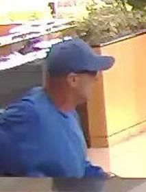 Philadelphia Bank Robbery Suspect, Photo 4 of 5 (6/6/13)