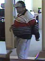 Knoxville Bank Robbery Suspect, Photo 2 of 3 (7/30/12)