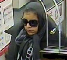 Washington, D.C. Bank Robbery Suspect, Photo 1 of 4 (2/4/13)