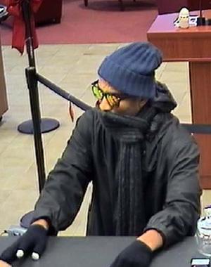 Arlington, Virginia Bank Robbery Suspect, Photo 2 of 2 (12/11/12)