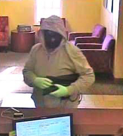 Philadelphia Division Serial Bank Robbery Suspect, Photo 3 of 6 (4/9/13)