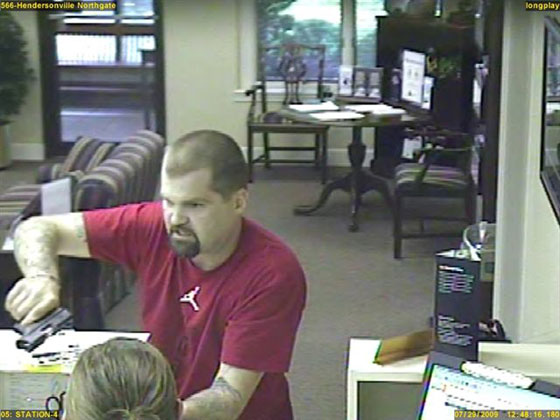 Southeast Serial Bank Robbery Suspect, Photo 1 of 10 (8/24/09)