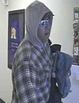 Portland Division Bank Robbery Suspect (10/8/13)