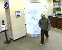 Houston Bank Robber (12/22/12)
