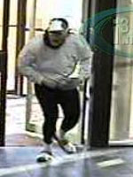 Oklahoma City Bank Robbery Suspect, Photo 2 of 4 (11/29/13)