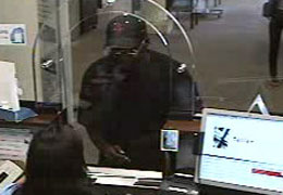 Bellaire, Texas Bank Robbery Suspect, Photo 2 of 4 (9/7/10)