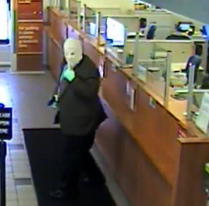Ambler, Pennsylvania Bank Robbery Suspect, Photo 3 of 4 (3/30/13)