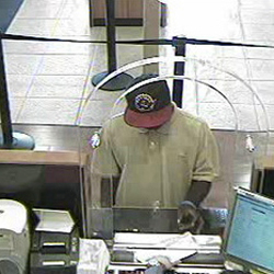 Houston Bank Robbery Suspect, Photo 1 of 4 (7/30/13)