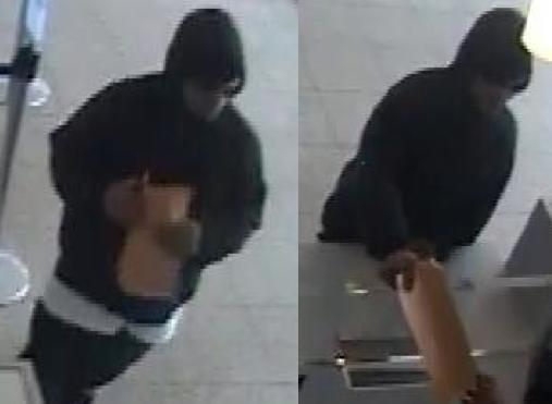 El Cajon, California Bank Robbery Suspect, Photo 2 of 3 (2/5/14)