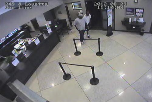 Houston Bank Robbery Suspect, Photo 1 of 2 (8/29/12)