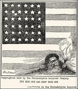 patriot2.jpg