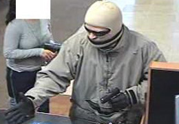 Oceanside, California Bank Robbery Suspect, Photo 1 of 3 (12/8/10)