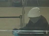 Baltimore Bank Robbery Suspect, Photo 1 of 2 (4/7/14)