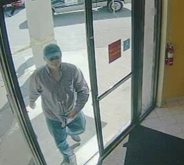 Fort Lauderdale, Florida Bank Robbery Suspect, Photo 1 of 3 (11/30/11)