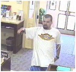 Southeast Serial Bank Robbery Suspect, Photo 3 of 10 (8/24/09)