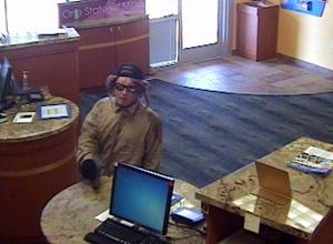Glendale, Arizona Bank Robbery Suspect, Photo 4 of 5 (9/7/12)