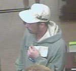 Knoxville Bank Robbery Suspect, Photo 2 of 5 (12/17/10)
