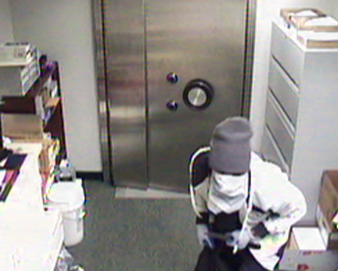 Edmond, Oklahoma Bank Robbery Suspect, Photo 3 of 3 (7/31/12)