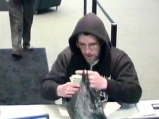 Philadelphia Bank Robbery Suspect, Photo 2 of 5 (11/12/13)