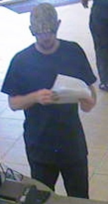 Knoxville Bank Robbery Suspect, Photo 3 of 3 (8/24/13)