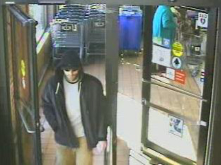Suspect in St. Louis County Bank Robbery (11/13/13)