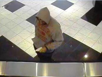 Philadelphia Bank Robbery Suspect, Photo 5 of 5 (11/12/13)