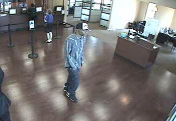 Houston Bank Robbery Suspect, Photo 2 of 3 (8/25/12)