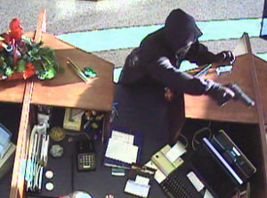 Pigeon Forge, Tennessee Bank Robbery Suspect, Photo 2 of 5 (12/14/10)