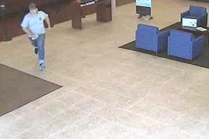 Carlsbad, California Bank Robbery Suspect, Photo 2 of 3 (10/11/12)