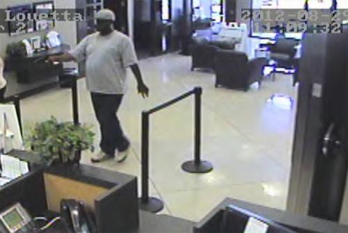 Houston Bank Robbery Suspect, Photo 2 of 2 (8/29/12)
